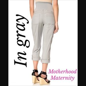 Motherhood Maternity cropped/cargo pants