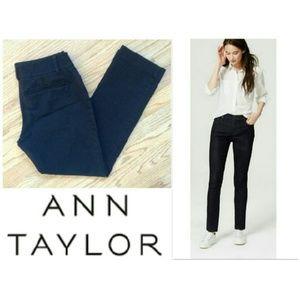 Ann Taylor Denim - Curvy Ann Taylor black jeans