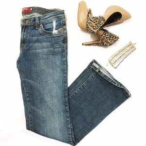 Angel Dear Denim - Distressed Wide Leg Jeans