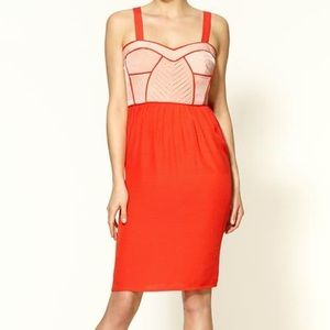 Tinley Road Dresses & Skirts - SALE Tinley Road Piped Bodice Colorblock Dress NWT