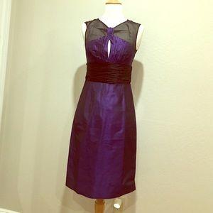 Kay Unger Dresses & Skirts - Kay Unger New York evening dress