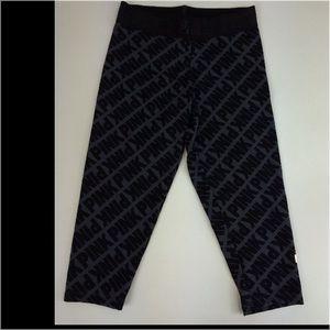 PINK Victoria's Secret Other - VS black/gray ultimate cropped yoga pants ✨🎀💕