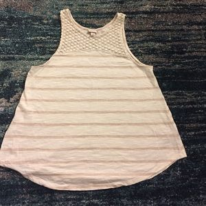 Merona Tops - Cream Tank Top with Gold Stripes