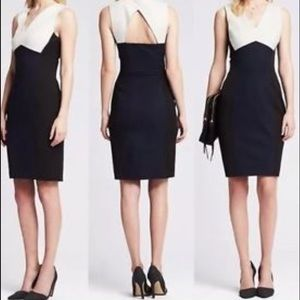 Banana Republic Dresses & Skirts - Banana republic Sloan colorblock dress 2