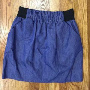 Zara Dresses & Skirts - Zara Skirt!