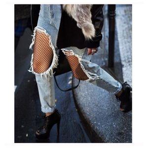 Somedays Lovin Denim - Somedays Lovin Distressed Boyfriend Jeans