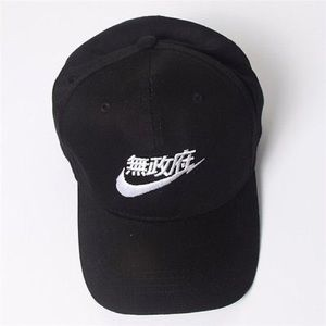 Nike Accessories - Nike japanese dad hat ec9abd8620ba