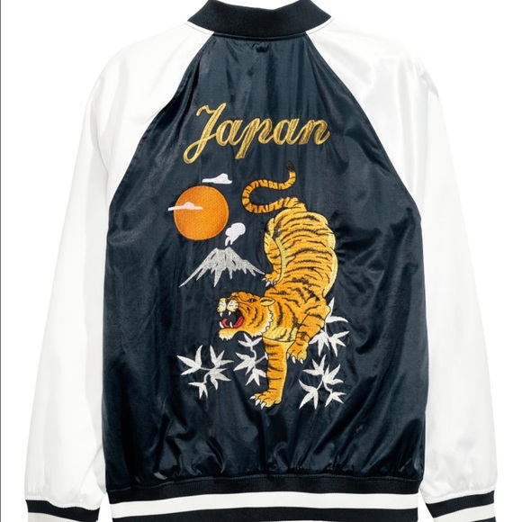 Tiger bomber jacket