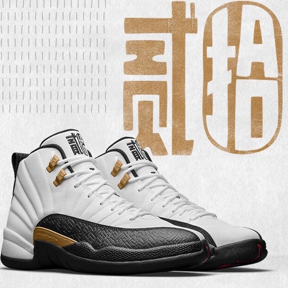 online store fe4f8 97a9d Jordan Shoes | Soldnike Air Retro 12 Chinese New Year | Poshmark