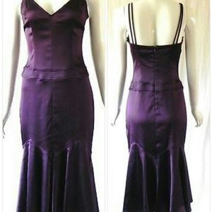 David Meister Dresses & Skirts - David meister purple fit and flare cocktail dress