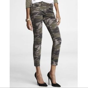 Express Denim - Express camouflage cropped jeans