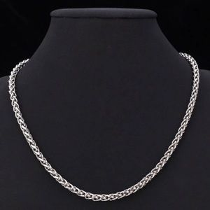 Men's Braided Chain Stainless Steel