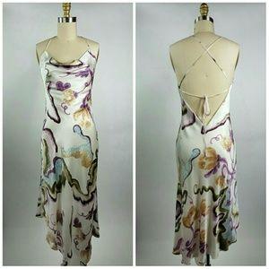 BCBGMaxAzria Dresses & Skirts - BCBGMAXAZRIA Floral Silk Beaded Dress