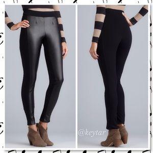 Philosophy Pants - Vegan Leather Panel Pull On Leggings 💗HP💗