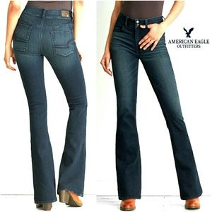 American Eagle Outfitters Denim - AEO  SUPER STRETCH ARTIST JEABS