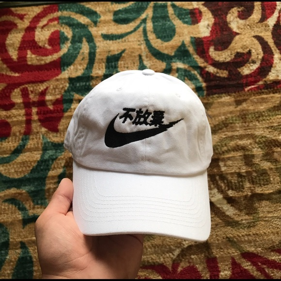 b23a439ab1892 ... get nike air rare dad hat strapback cap c41fb cbc46