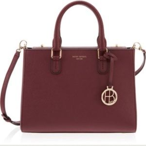 henri bendel Handbags - Henri Bendel West 57th Turnlock Satchel