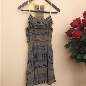 Dresses & Skirts - My Story Dress