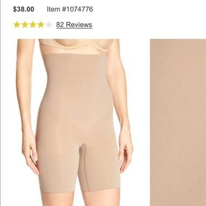 Spanx Higher Power mid thigh shorts in nude/black