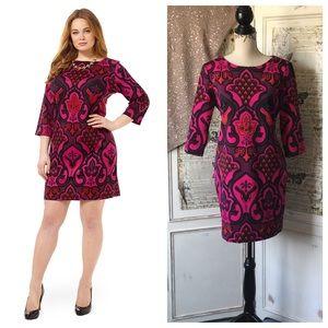 Just Taylor Dresses & Skirts - Just Taylor Petite Placed Print Shift Dress Sz 12P