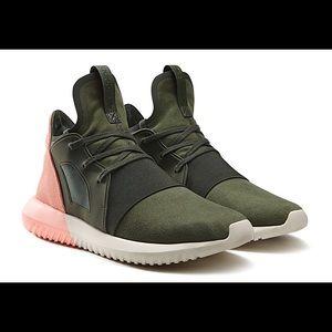 Adidas Tubular Defiant Contrast