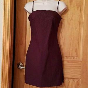 Rampage Dresses & Skirts - Rampage vintage summer dress