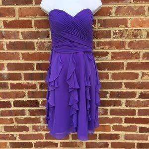 Mori Lee Dresses & Skirts - Mori Lee Strapless Dress Bridesmaid or Prom