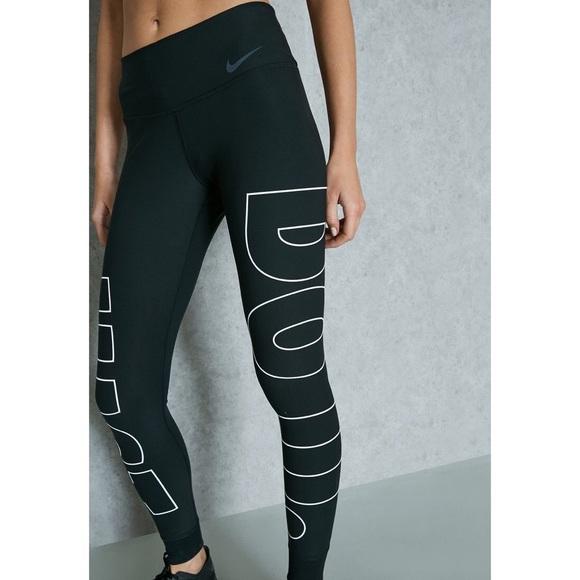 Nike Just Do It Power Leggings