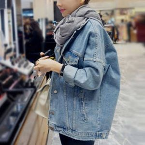 Vintage 90s oversized denim jacket