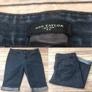 Ann Taylor Pants - 🏝Size 8 Ann Taylor Stretch Fold Up Bermuda Shorts