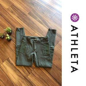 Athleta Pants - 🗺Athleta Olive Green Skinny Pants🗺