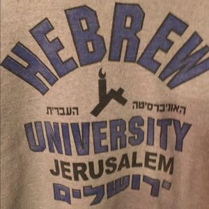 Prince Other - Hebrew University Jerusalem Sweatshirt  Small