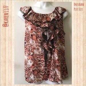 Dress Barn Tops - Just In🍃DressBarn Coral Ruffle Top🍃
