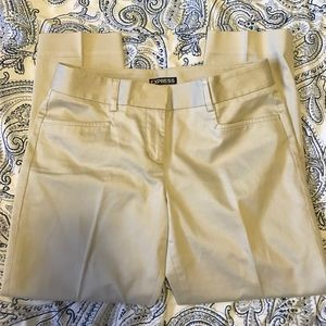 Express Pants - ⭐️reduced⭐️ Express beige pants