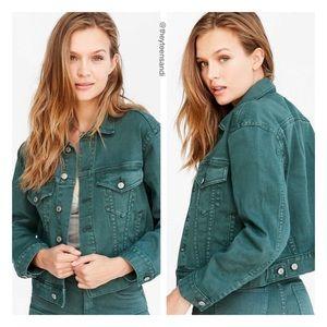 Urban Outfitters BDG Girlfriend Trucker Jacket