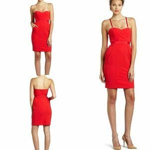 BCBGMaxAzria Dresses & Skirts - NWT BCBG Maxazria Strapless Dress