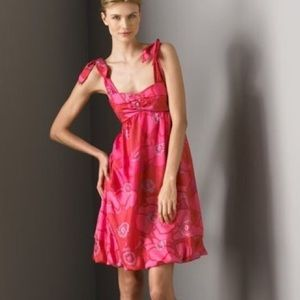 Marc by Marc Jacobs Dresses & Skirts - Marc by Marc Jacobs silk bubble hem dress