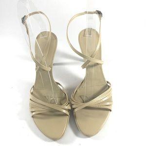 BCBG Max Azria Beige Strappy Sandals Size 5.5