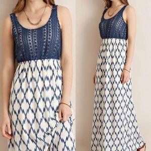 Boutique Dresses & Skirts - 🎉🎉Crochet bodice maxi