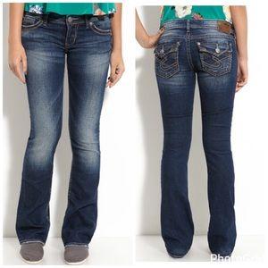 Silver Jeans Denim - Silver pioneer jeans sz 25x32