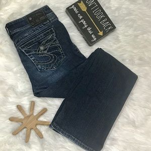 Silver Jeans Denim - Silver Suki Surplus Boot Cut Jeans 28