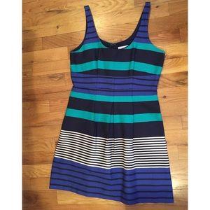 LOFT Dresses & Skirts - LOFT Striped Cheerful Sundress EUC