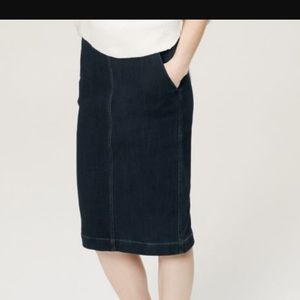 LOFT Dresses & Skirts - Loft stretch denim pencil skirt
