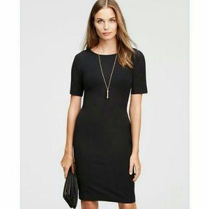 EUC Ann Taylor Short Sleeve Contour Dress