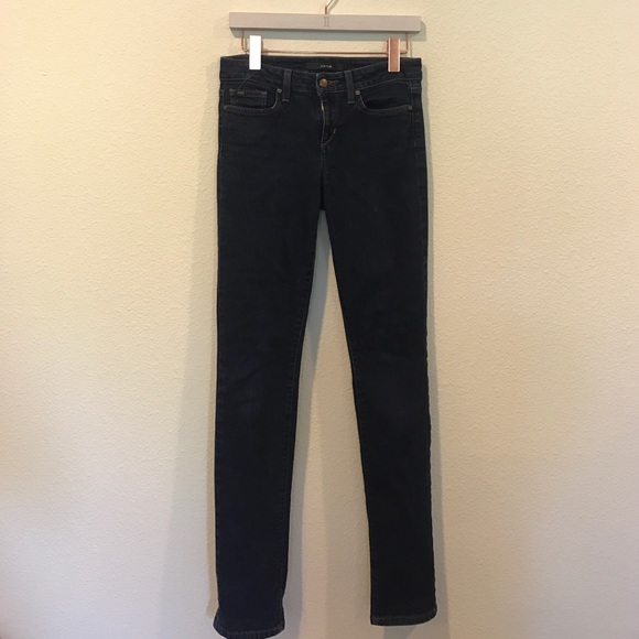 Joe's Jeans Denim - Joe's  jeans skinny fit visionare dark wash denim
