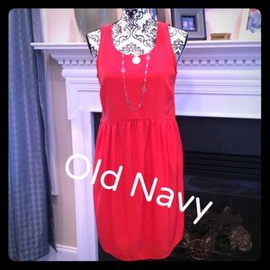 Old Navy Dresses & Skirts - Old Navy sun dress