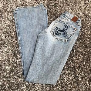 BKE Denim - BKE Jeans Destroyed Frayed Jeans Trellis Design 27