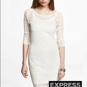 Express Dresses & Skirts - White Express Lace Dress