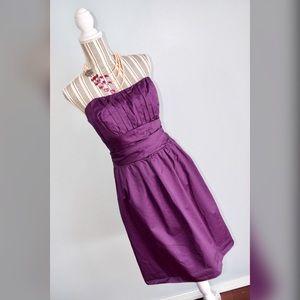 David's Bridal Dresses & Skirts - David's Bridal Dress