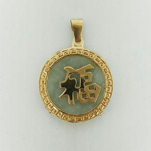 Sanuk Jewelry - Genuine 14k Sanuk Jade Pendant